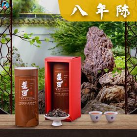 【买5送1】南茗佳人2010年《星河》老茶头 150g/罐 现货包邮