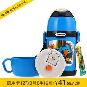 象印(ZO JIRUSHI)SC-ZT45 不锈钢真空保温保冷儿童水壶双盖两用带吸管 450ml