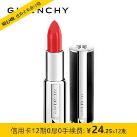 【专柜】Givenchy纪梵希高定香榭天鹅绒唇膏小羊皮口红 304 306限定口红 3.4g