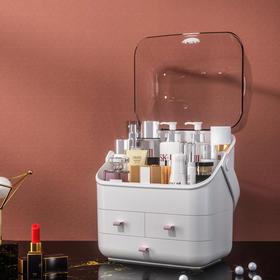 【为思礼】告别凌乱|大容量防尘化妆品收纳盒 三层可翻盖桌面便携梳妆台口红整理盒
