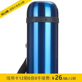 象印(ZO JIRUSHI)SF-CC15 不锈钢户外运动真空保温旅行暖瓶热水壶 1500ml