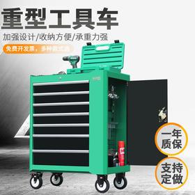 老A 工业重型汽修工具车5层7层多功能维修工具推车汽车间工具柜