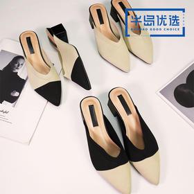 【 夏天必备 百搭清凉透气单鞋】3D飞线编织女鞋 无碳环保材料 精致设计显腿瘦 怎么折也不会坏 可机洗多色可选