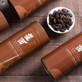 【买5送1】2010年《星河》熟茶老茶头150g/罐 送同款茶样