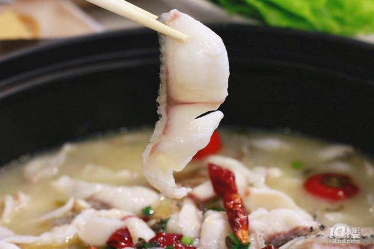 嘉兴溪雨观酸菜鱼