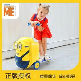 小黄人折叠滑板车儿童3-6岁男孩一年级大容量女旅行拉杆箱幼儿园