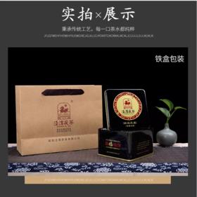 快泡茯茶·贡福尚品