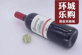 北楼宴山楂红酒750ml