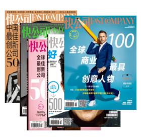 【优惠套餐】19年1月-6月(含2本合刊)