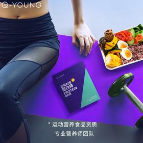 【轻体代餐 | 好身材吃出来】基漾蓝莓胶原蛋白棒 低卡0糖 肾脏0负担 网红饱腹代餐