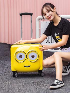 小黄人儿童行李箱卡通拉杆箱拖箱可爱20寸宝宝拉杆旅行箱可坐登机