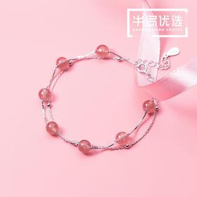 六鑫珠宝 天然草莓晶双层手链 文艺小清新 | 甜美百搭,精致猪猪女孩