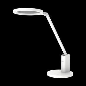 达伦立体光源护眼灯 国AA级照明|无频闪蓝光危害|发光均匀不刺眼|显色真实阅读灯床头灯台灯折叠灯护目灯