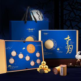茶人岭 花好月圆(糯米普洱)礼盒328克