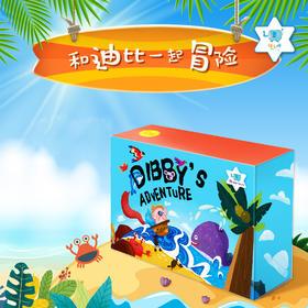 【为思礼】迪比的冒险之旅儿童科学实验玩具电路拼搭解密22种玩法 观察奇特神奇现象
