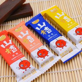 嗑客山楂条果味山楂条蜜饯零食4种口味500g 约24个左右