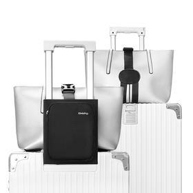 ZHIFU行李固定包拉杆箱绑带行李捆绑带打包带出国留学旅游出差
