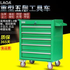 老A 五层工具车 工具推车 手推维修工具车 零件车 5层 绿色