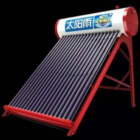 sunrain太阳雨太阳能热水器家用智能无电增压大瀑布全自动上水