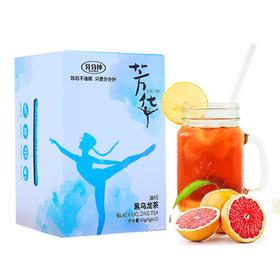 分分钟油切黑乌龙茶 袋泡茶 12袋 日本进口茶包 油脂杀手