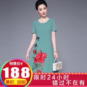 TZF-J8229XL新款珍珠雪纺刺绣连衣裙TZF