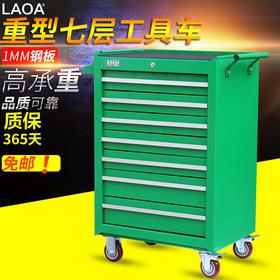 老A 绿色7层 七层手推式维修工具车 零件车 修理工具 工具柜