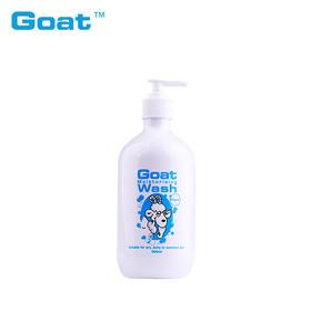 澳洲 Goat 天然山羊奶沐浴露 原味 500毫升【纯净澳洲山羊奶 温和清洁滋润皮肤留香 泡沫绵密肌肤守护】