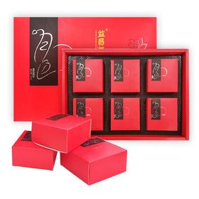 益昌凝—月色礼盒