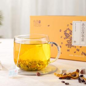 赤豆茯苓茶 | 祛湿排毒 喝出轻盈好状态 | 290g/盒【严选X滋补保健】