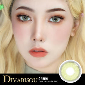 DV 新款 绿薄荷【新品体验】【精选】
