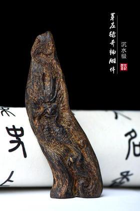 芽庄绿奇楠雕件沉水级  1128-9b