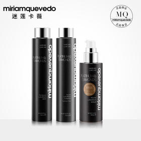 miriamquevedo迷莲卡薇铂钻韧泽鱼子酱洗发水发膜护发精华