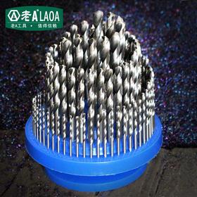 老A工具   全磨制麻花钻套装钻头盘100件套1-13mm 不锈钢钻头