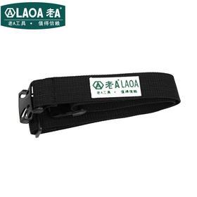 【老A】 耐用轻便型 工具腰带 工具包腰带 电工腰带