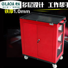 老A 网式工具车 红色 蓝色 维修工具车 工具柜LA111808