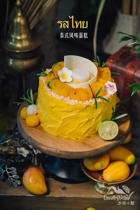 泰芒椰香蛋糕