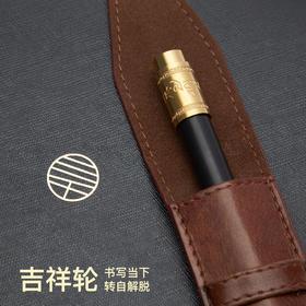 镀金吉祥轮旋转书写笔(尊享限量礼盒装)北京圆通发货