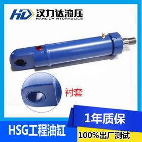 工程用液压缸 单作用油缸 耳环带衬套 工程机械液压油缸