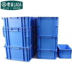 老A工具箱 可堆物流箱周转箱 多规格可选 收纳整盒周转箱子