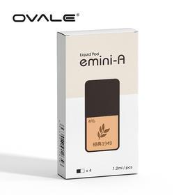 欧凡尔 emini-A  烟弹补充装  多味可选