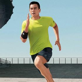 【特价】Adidas阿迪达斯 Freelift  Chill 男款运动短袖 - 冰爽透气,舒适柔软