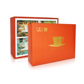 默非品智| 心意·新意时尚茶饮礼盒(四款可选)