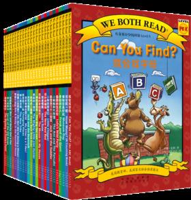 美国教育部指定教材-儿童英语分级阅读we both read (level K——level3)