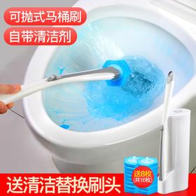 一次性马桶刷子无死角洗厕所刷长柄无死角家用可抛式清洁神器套装