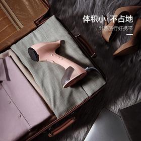 韩国大宇 手持蒸汽挂烫机家用烫衣服便携式迷你小型旅行熨烫机 HI-019