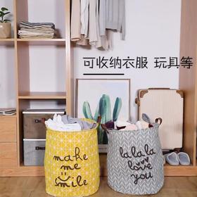 【精选】可折叠布艺防水脏衣篮 | 玩具衣物收纳神器  从此不当乱室佳人【收纳用品】