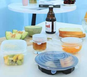 【为思礼】你还在用保鲜膜?食品级硅胶盖 韧性强 重复使用节省资源 食物密封保鲜杜绝串味儿