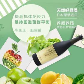 【天然好品质 日本高端酵素】名匠酵素天然果蔬原液  日本原装进口 传统工艺 自然醇厚  无添加