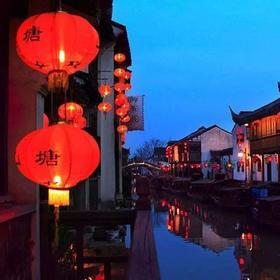 【单身专题】10.26从桃花坞到山塘街,探寻古城遗迹(苏州city walk)