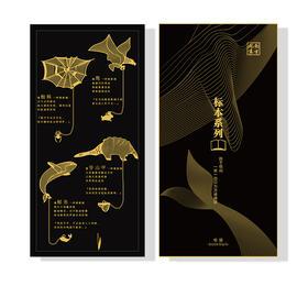 南周原创-标本系列书签礼盒,2种配色可选